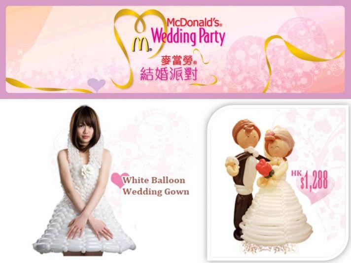 McDonald's wedding packages at Hong Kong locations