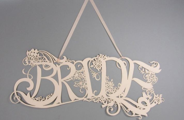 Handmade Wedding Finds Laser Cut reception sign