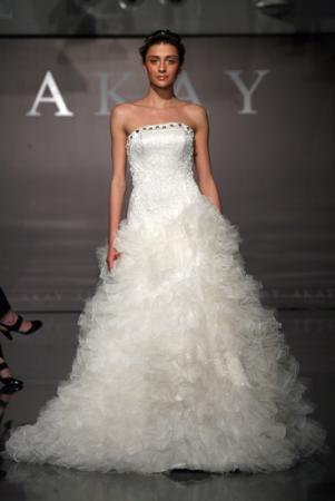 Akay maison de couture designer wedding dresses onewed for Akay maison de couture